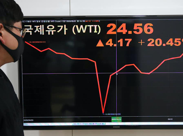 The oil price crash could flood the market with cheap virgin plastic. EPA-EFE/YONHAP